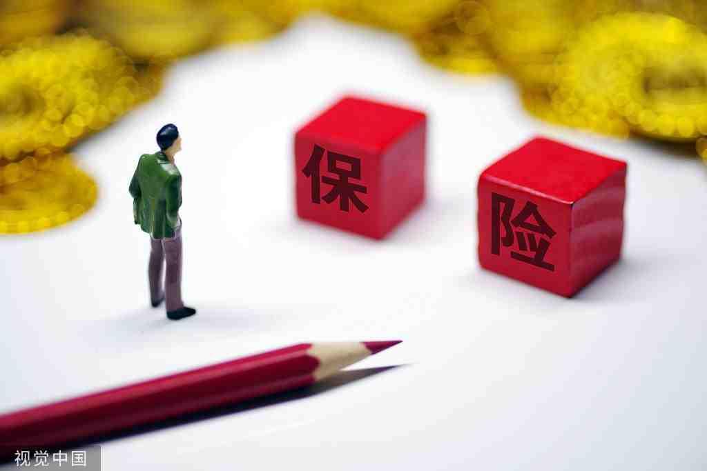 前三季度保险消费投诉:易安财险涉嫌违法违规投诉量居前_万张