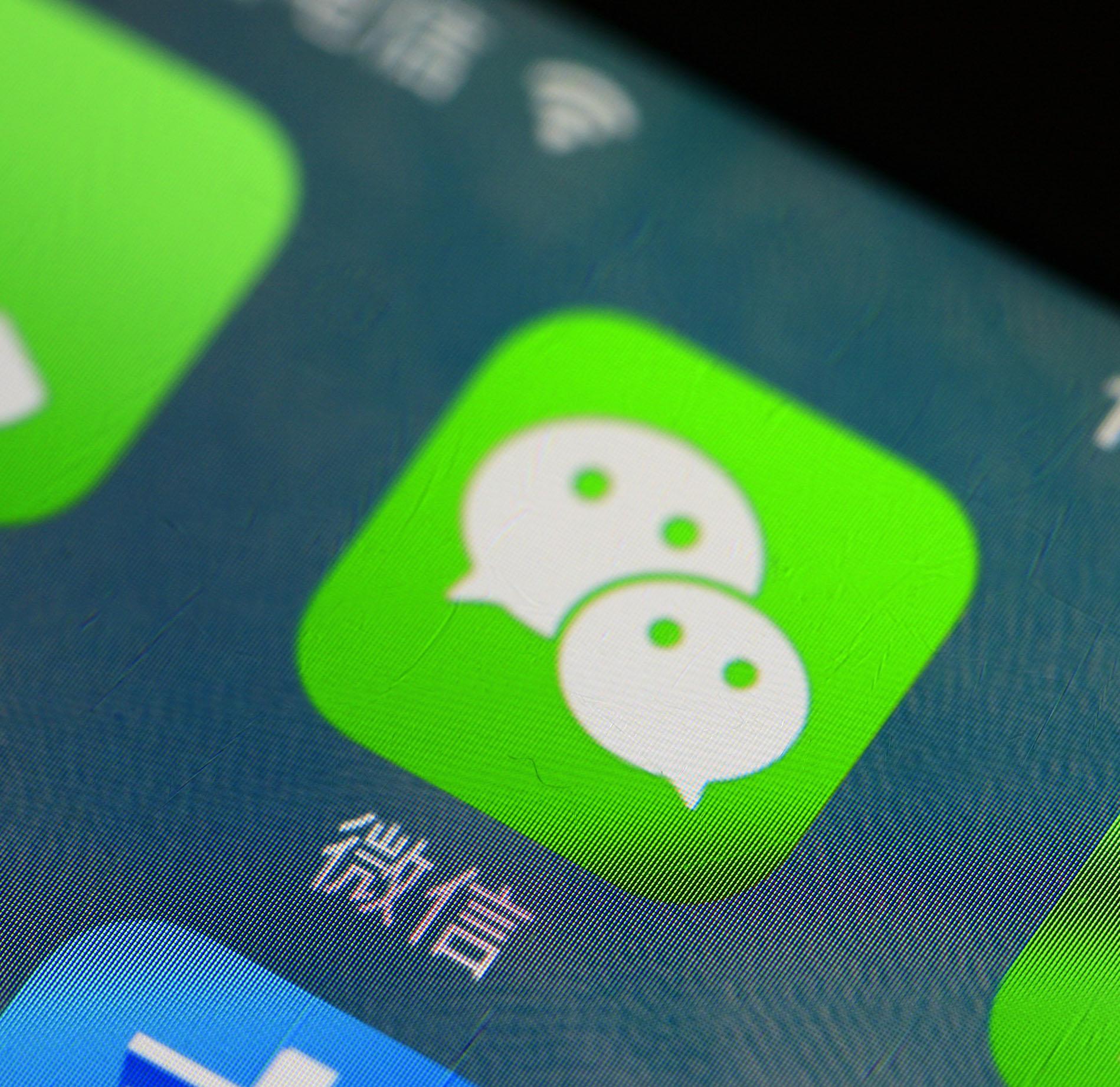 腾讯Q3财报看点:金融科技扛起新收入大旗,微信用户增长QQ用户下跌