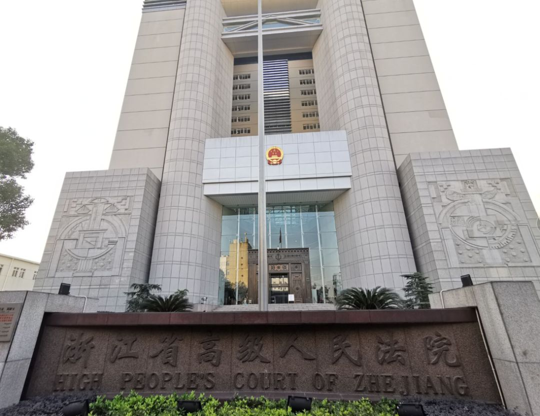 社会丨桂林的熊志城,二审维持原判,死刑!