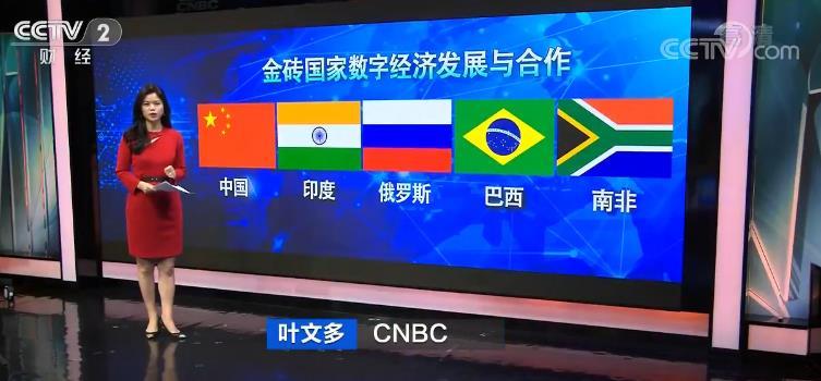 中国数字经济体量大远超世界整体水平 成经济增长新引擎_发展