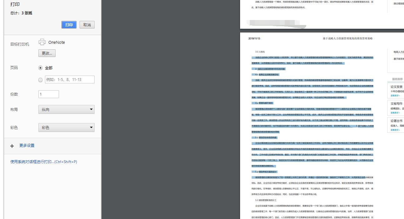如何治下载网站源码的文字_下载别人网站源码 (https://www.oilcn.net.cn/) 综合教程 第3张