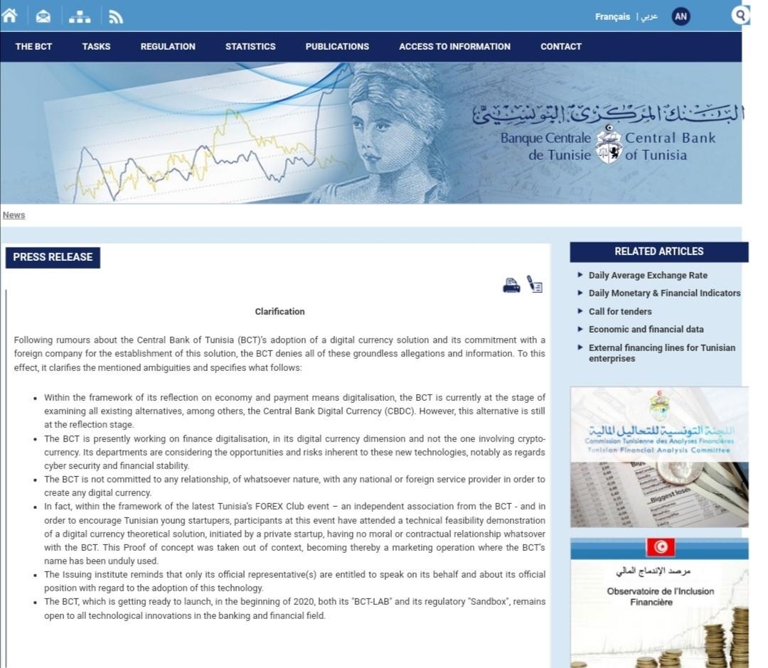 突尼斯央行否认已推出官方数字货币_E-Dinar