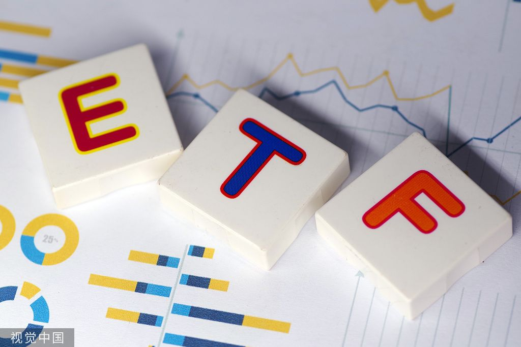 上交所:ETF股票認購能緩解投資者直接減持對市場沖擊_股東