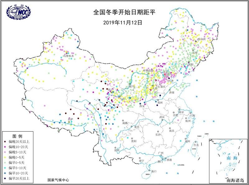 官宣入冬!全国大部地区冬季正式开始_北京