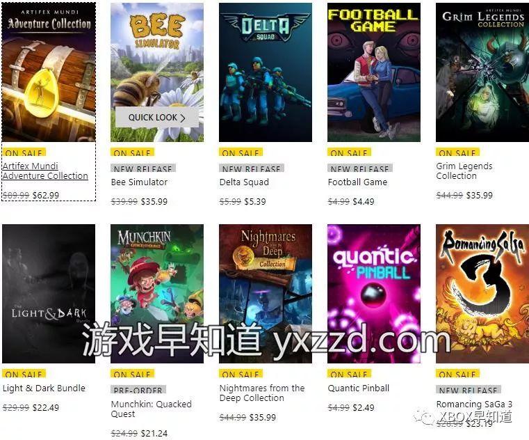 11月12-18日Xbox金会员促销含《城市天际线》《卢卡诺伯爵》