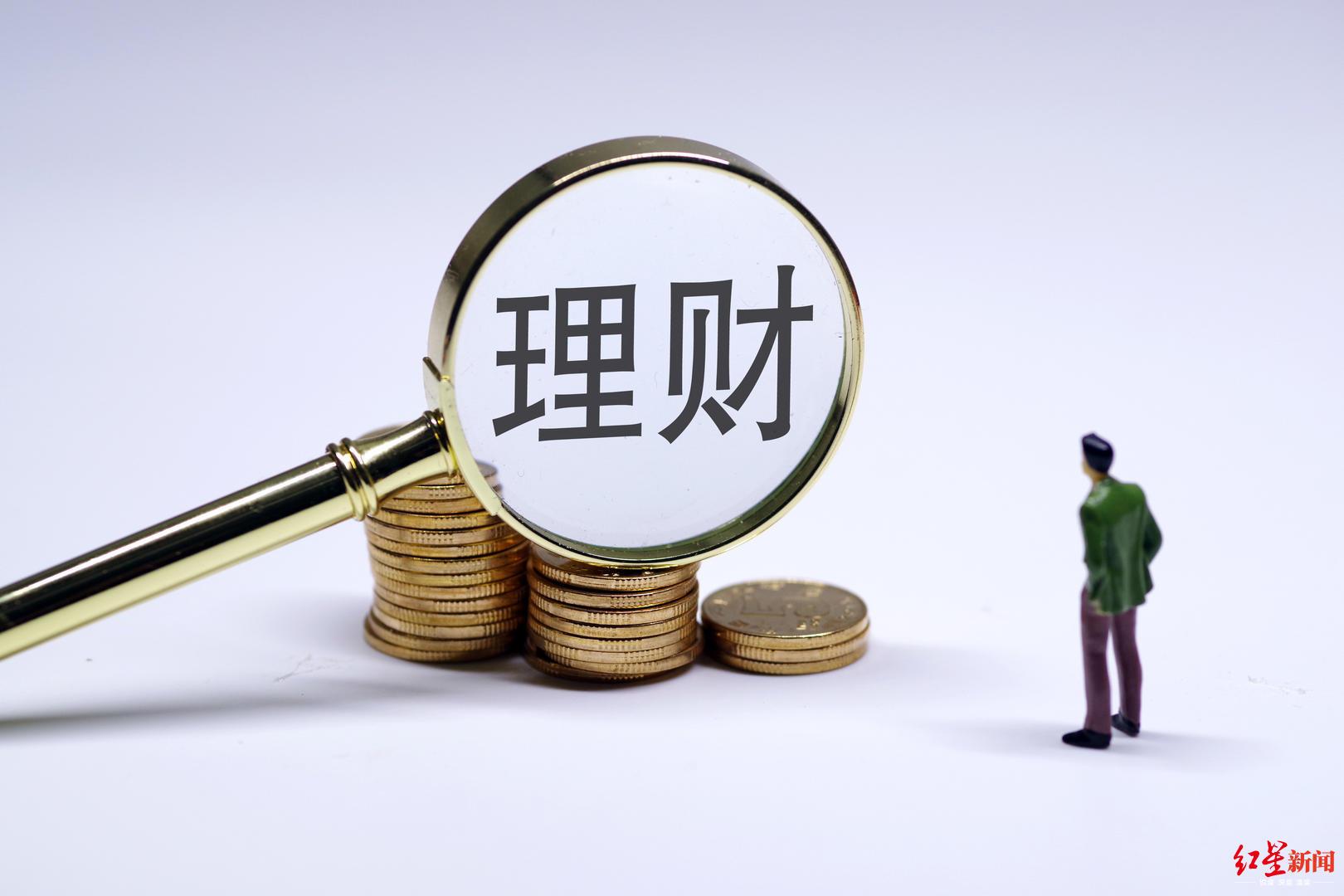 """快来加入""""财富荟"""" 体验更丰富的理财咨询服务"""