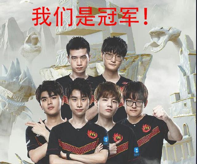 LOL:S9奖金池曝光,冠军奖金暴露拳头太抠,RNG并非16强?