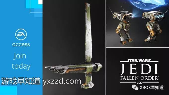 《星球大战绝地:陨落的武士团》将不提供EAAccess优先体验以防