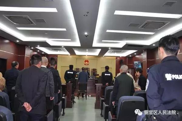 铜陵市委原副秘书长汪恕东获刑十八年:曾致国家利益重大损失_枞阳