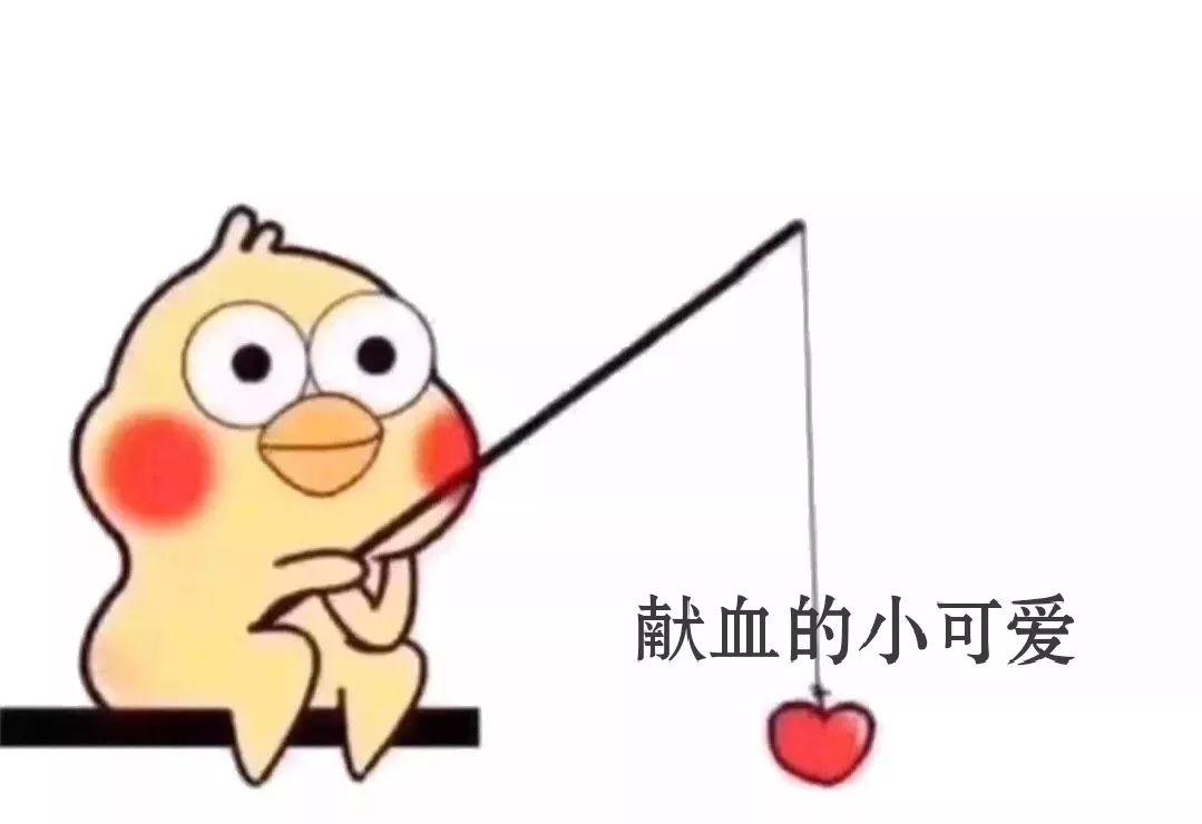 happy 小黄人口风琴_继去世之人口风琴琴谱