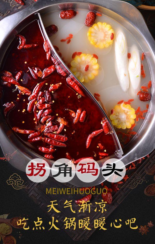 大风降温,这家火锅店推出了暖心活动!9.9元即刻享受,边吃火锅边嗨歌!