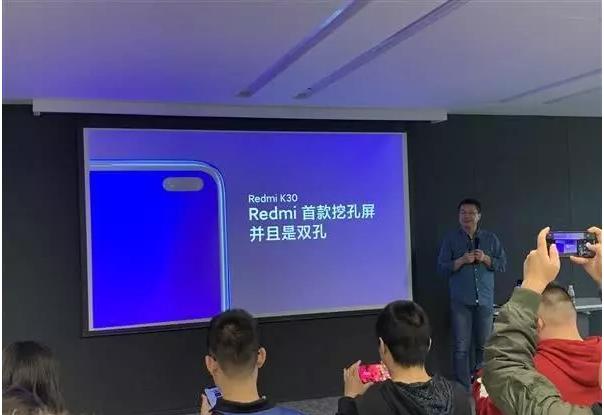 红米5G手机官宣!或搭载高通7系5G芯片