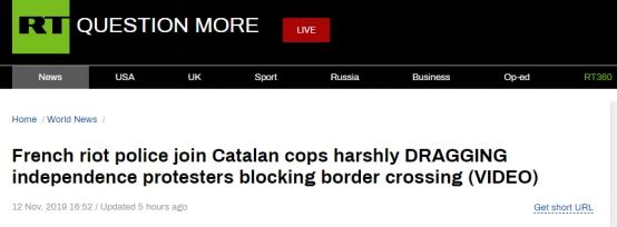 """""""加独""""示威者堵塞西法边境公路,两国警方清场:拖走示威者,拘捕十几人"""
