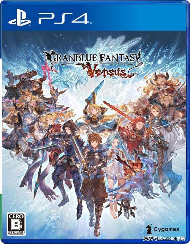 《碧蓝幻想VERSUS》PS4中文版2020年2月6日发售,限定版内容公