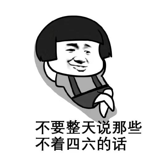 开心一刻笑话:今天,我上班迟到了,却在电梯里遇到了经理_赵师傅