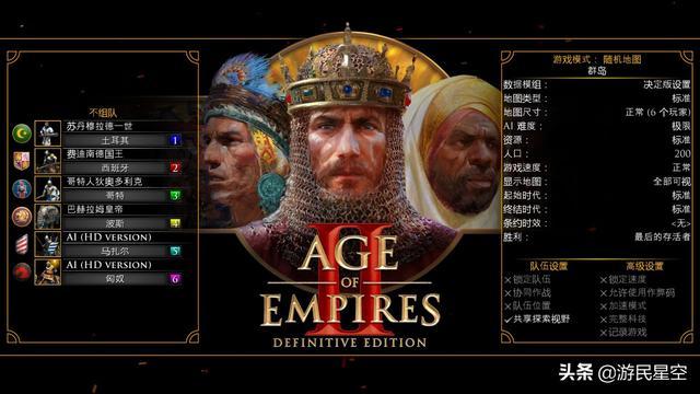 这个游戏好玩吗:《帝国时代2:决定版》20年后的新生