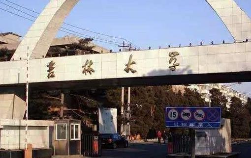 沈阳2017年经济总量是多少_沈阳科文经济学校图片