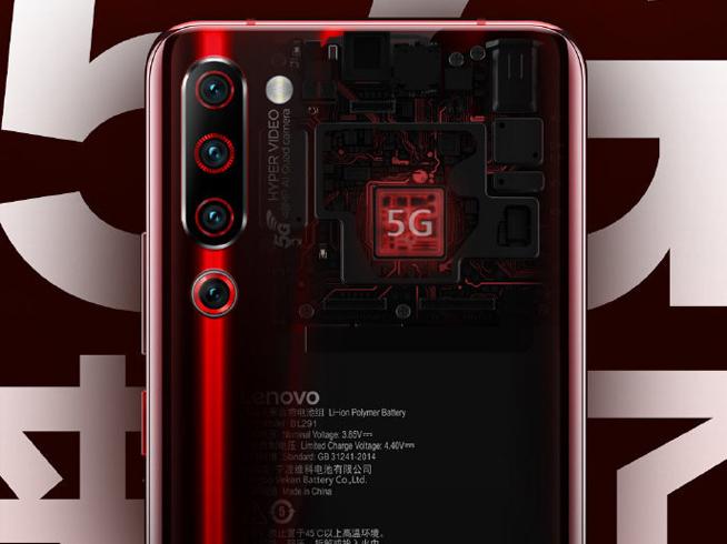 联想Z6 Pro 5G即将登场 全新蓝青配色同步亮相