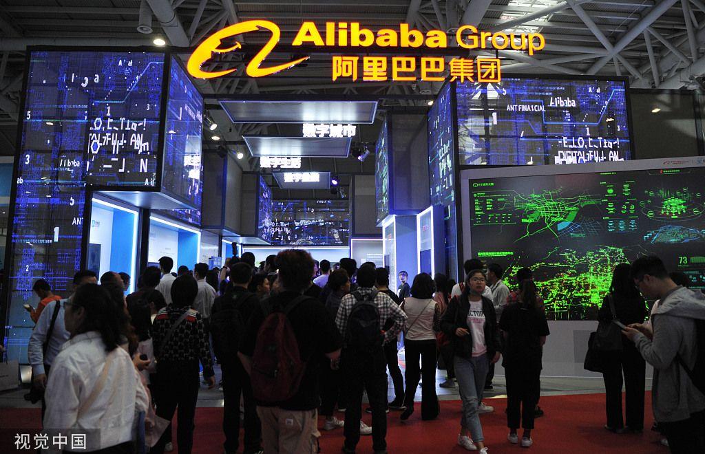 正式确认香港IPO,阿里巴巴为何7年后重返港交所?