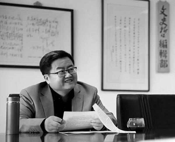 山东大学历史文化学院范学辉教授逝世,享年50岁_研究