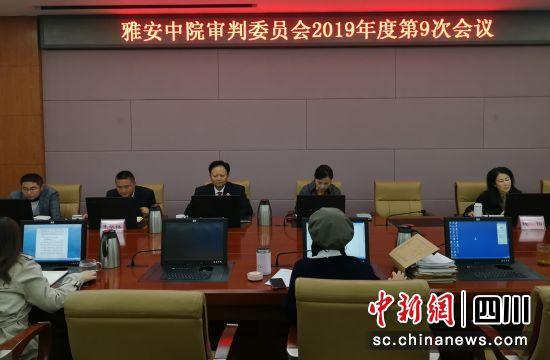雅安:检察长向法院就案件法律适用和量刑提出建议_监督