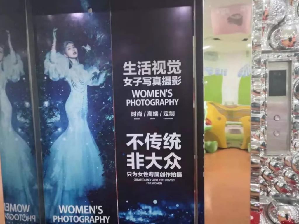 拍写真寻短见少女家属:无法联系上影楼负责人;多名消费者自曝曾遭各种套路_照片