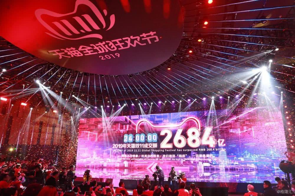 双11不只是数字盛会,更是创新盛会