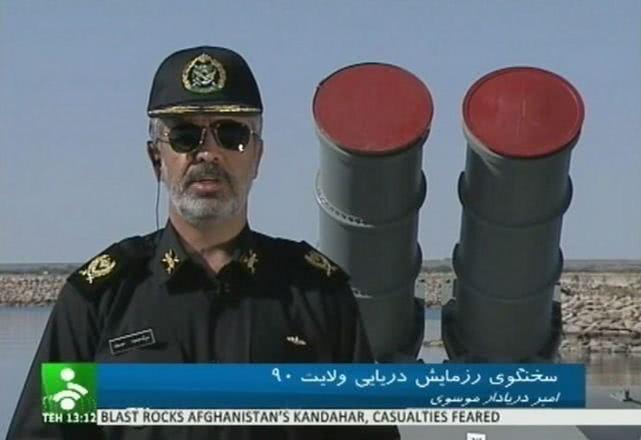 伊朗新型超音速导弹部署中部地区 美情报:已锁定海发、特拉维夫_五角大楼