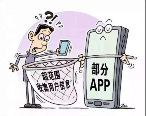 互金协会强化个人信息保护 360借条用科技先行一步_用户