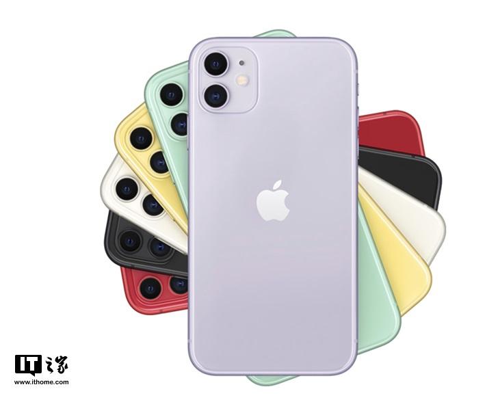 4527元起,苹果iPhone11中国移动5G合约优惠版上架