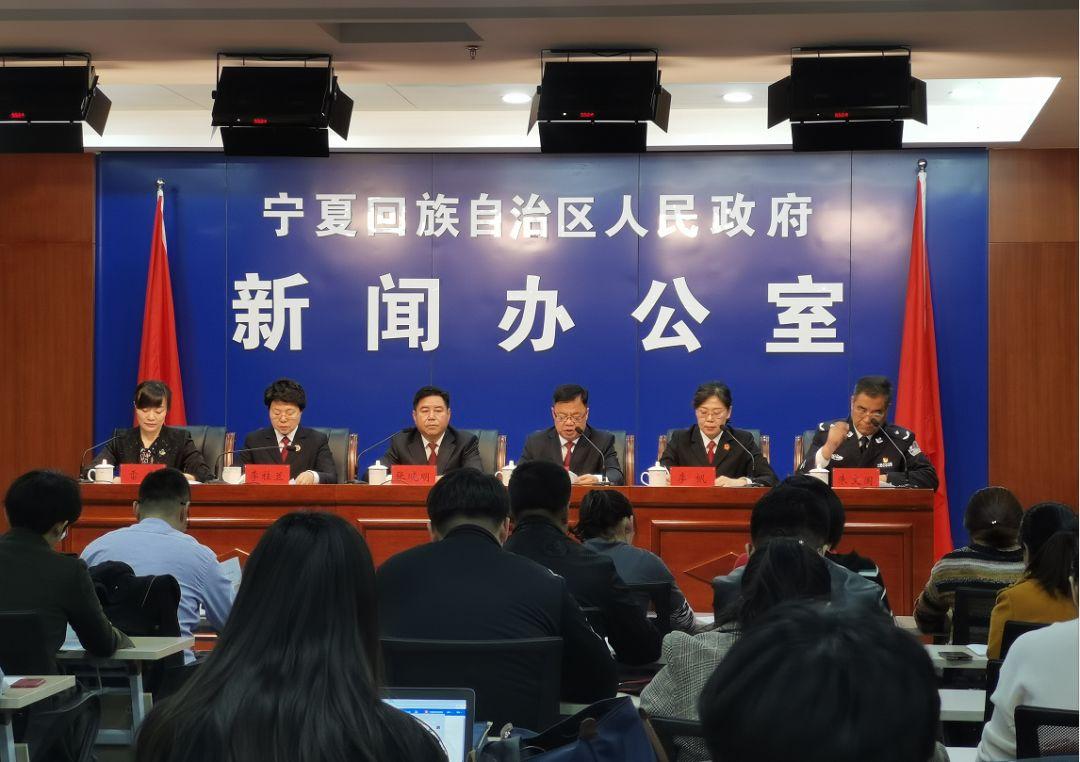 宁夏一黑社会性质组织涉嫌盗窃、盗采原煤13.77万吨_肖永生