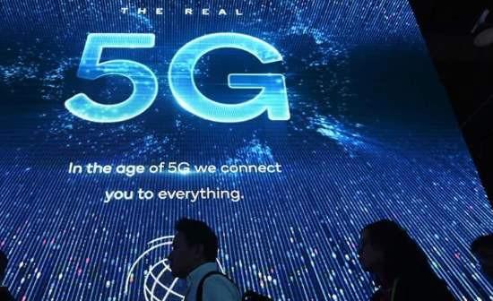 11个 5G 漏洞被发现,可实时监控用户位置