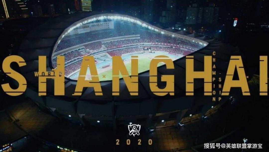 英雄联盟S10将来到中国,LPL怎样保持至高荣耀?_实力