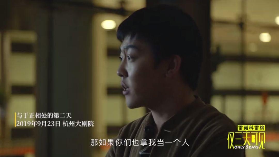 """姜思达说于正烦,""""死丫头""""果然让人又爱又恨?"""