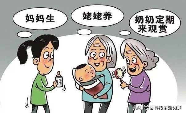 """""""千万别帮女儿带娃""""带了10年娃的姥姥含泪忠告,孩子爹该反省了"""