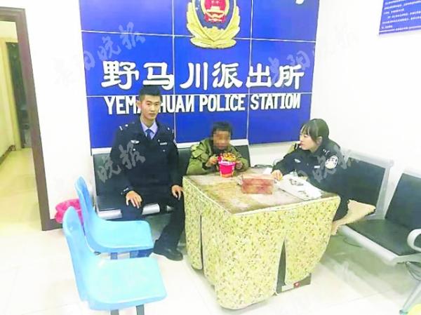 因未完成作业贵州一11岁男孩在山上游荡两天饥肠辘辘时被民警找到