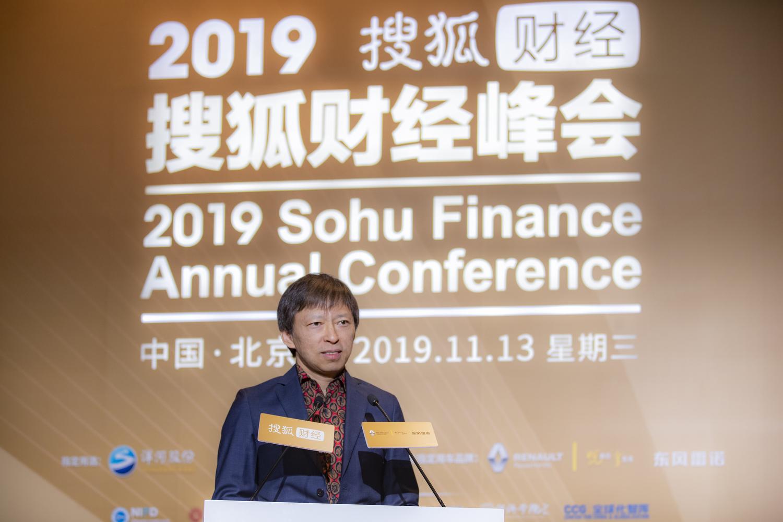 张朝阳:科技进步带来新机遇 将