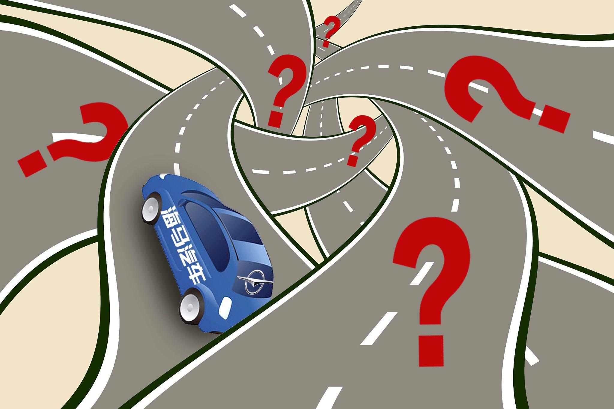 虧損擴大汽車業務遇瓶頸,海馬路在何方?_銷量