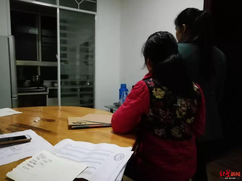 13岁女孩玩网游打赏主播 43天花掉家里7万多元积蓄_温清淑
