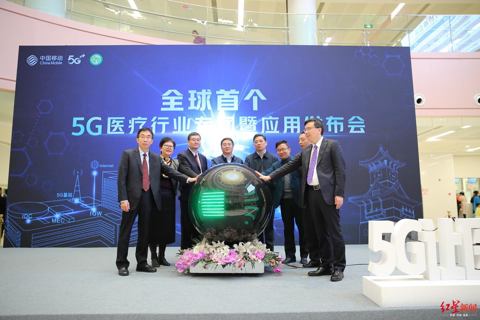 5G智慧医院来了!全球首个基于5G行业专网的医疗应用正式商用