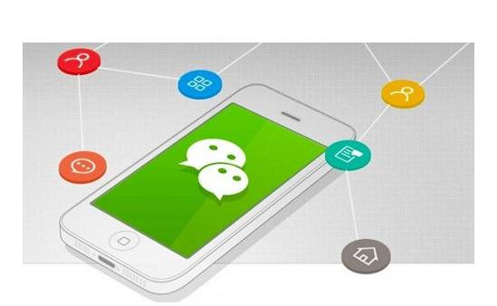 员工微信操作难管控,如何加强员工微信监控?