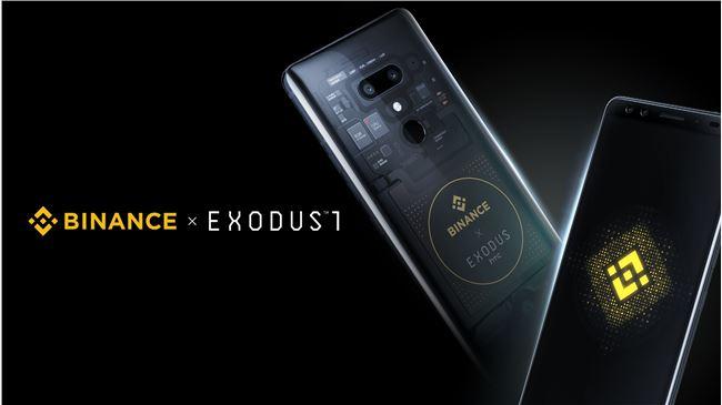 HTC与Binance携手推出EXODUS 1-...