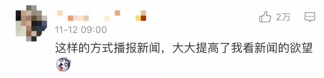 康辉朱广权撒贝宁,央视boys请原地出道吧!