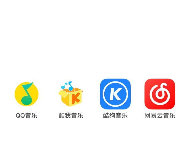 周杰伦、蔡徐坤、霉霉立功,腾讯音乐付费用户同比增长1050万