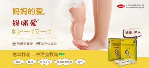 http://www.k2summit.cn/yulemingxing/1398175.html