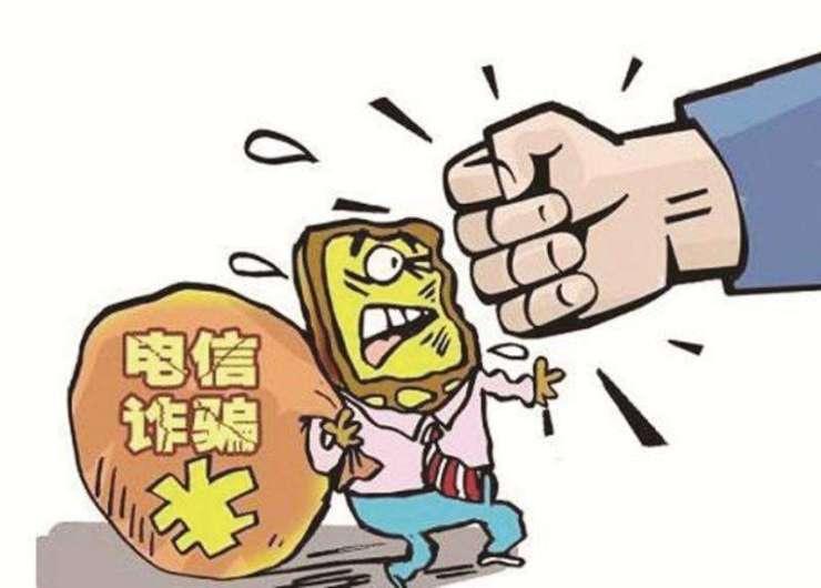 太原警方破获特大电信炒股诈骗案涉案金额高达千万元