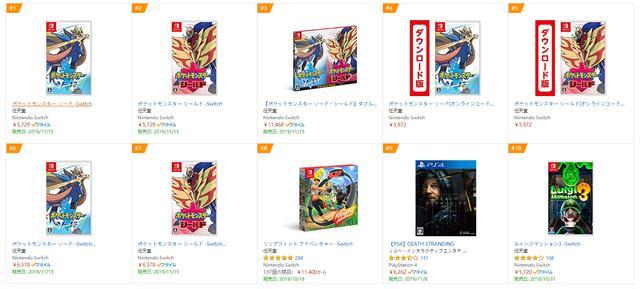 买还是要买《宝可梦:剑/盾》占据日本亚马逊游戏销量前七位_玩家