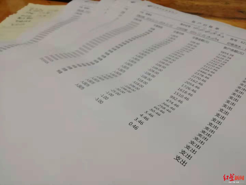 以為卡裡面的錢「用不完」!13歲女課金打賞主播「43天花光家中積蓄__萬」媽媽崩潰了!