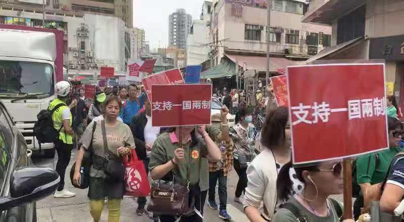 """香港市民举办""""撑警""""游行:五个月来饱受暴力示威折磨"""