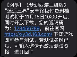 福利抢先看,《梦幻西游三维版》明日终极测试信息一网打尽